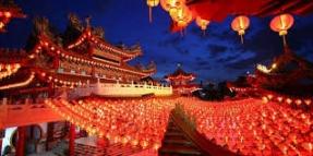 Екскурзии Китай My Way Travel