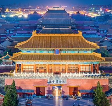 Китай - От Шанхай до Пекин - 01.05.2019