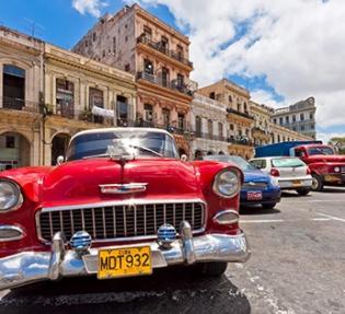 """Екскурзия до Куба - """"Ром, пури и страстна салса"""""""