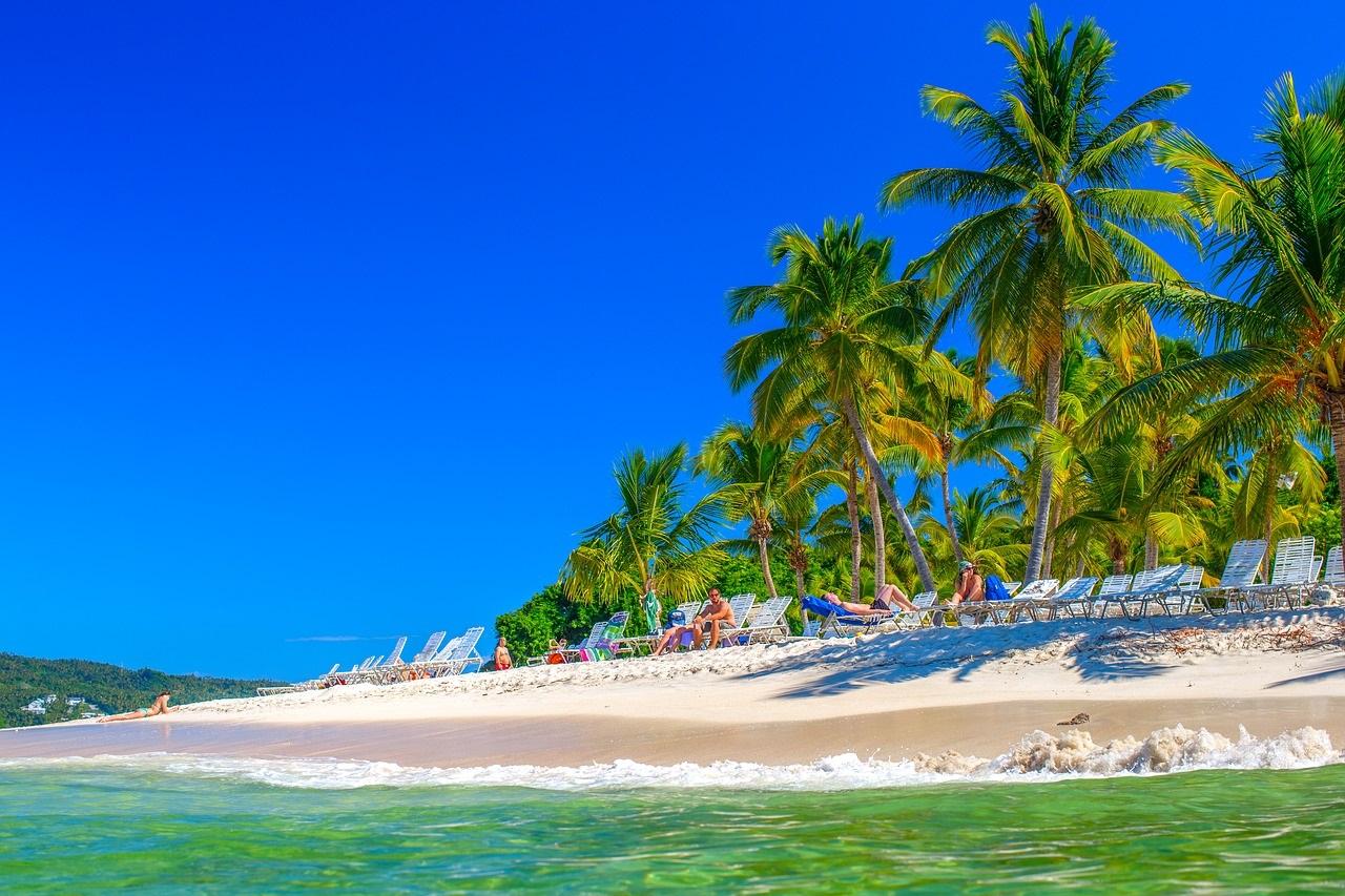 Почивки в Доминикана 2020!