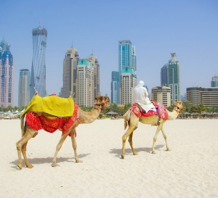 Екскурзия до Дубай със 7 нощувки