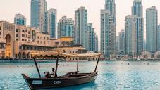 Екскурзия в Дубай 5 нощувки 2020, My Way Travel, Екскурзии Дубай, Дубай екскурзии