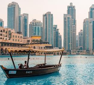 Почивка в Дубай 5 нощувки 2020, My Way Travel