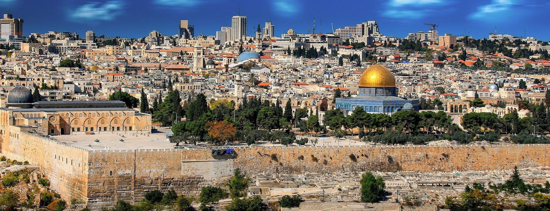 Израел - древност и съвремие! Екзкурзии в Израел, Израел екскурзии, Екскурзии Израел