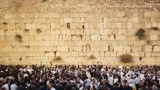 Израел - експрес хаджия!