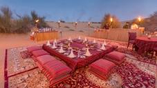 Екскурзия в Оман, My Way Travel